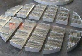 订做c型s型平铺式玻璃钢除雾器生产厂家批发销售