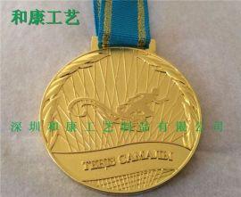 重庆马拉松奖牌制作,重庆金属奖牌制作,重庆金属马拉松奖牌厂