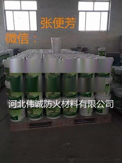辽宁室外薄型钢结构防火涂料厂家**表