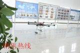 中运厂家直销农用喷洒无人直升机ZY-8Z-10型(八轴10公斤)
