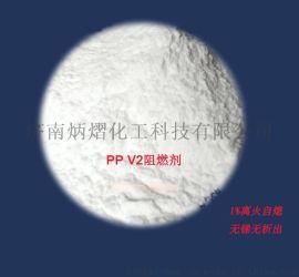 共聚PP高效阻燃剂FR-CPP V2,无锑无析出,2.5%离火自熄