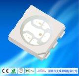 厂家直销灯条亮化用三安芯片5050RGB全彩贴片式LED灯珠 RGB七彩5050贴片LED发光二极管
