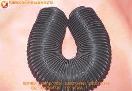 廊坊定做伸缩式丝杠防护罩/抗氧化导轨伸缩套/防尘罩