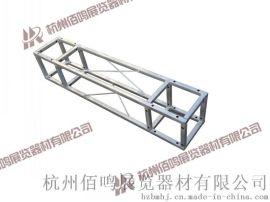 钢铁桁架 镀锌桁架 桁架镀锌 背景架子 喷绘架 广告栏 现货