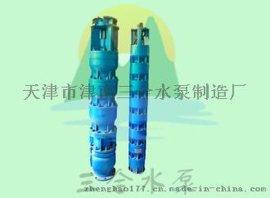 合肥热水深井泵价格×合肥热水深井泵厂家