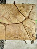 上海彩色混凝土壓花地坪仿石藝術地坪專用強化料材料