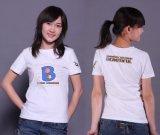 珠海团体服定做,企业广告衫定制,香洲区广告T恤衫供应厂