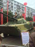 商业活动大型军事展览出租 军事展租赁