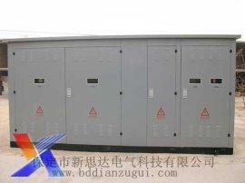 NS-BZ变压器中性点接地电阻柜
