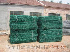 【耀进网业】格宾网、石笼网、防护安全网