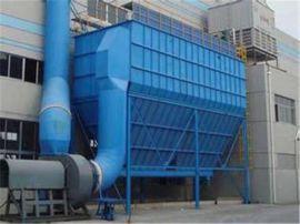 家具厂冲天炉高温机械布袋反吹袋式除尘器环保设备