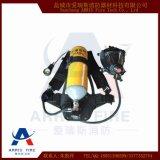 RHZK6/30正压式空气呼吸器 自给式空气呼吸器 含消防检验报告