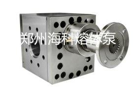 郑州海科熔体计量泵齿轮泵MP-M