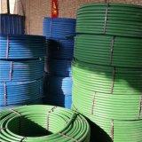三色光纜子管 產地 紅綠藍三色子管 廠家