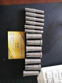 机械五金模具硬质合金台阶款钨钢零件