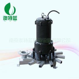 新式潜水离心曝气机 NQXB型离心式潜水曝气机