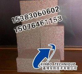 大量生产真金板 真金保温板 热固性聚苯板 保定鑫博