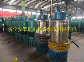 湖南吉首安泰防爆潜水泵销量如火如荼