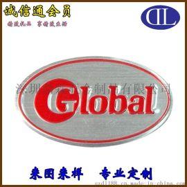 厂家供应直销凹凸铝标牌定制 圆形金属标牌铭牌定做