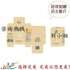 广州印刷厂 供应**金银卡纸 化妆品彩盒纸盒 包装盒