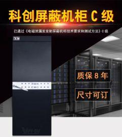 科创电磁屏蔽机柜42服务器型2.2米高700*1000*2000保密机柜 涉密机柜 700*1000*2200屏蔽机柜
