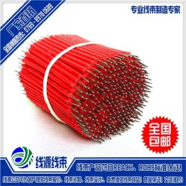 UL1007電子導線,1007電子導線生產廠家,補償導線廠家批發