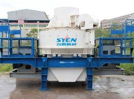 双雁重工SYL950707VSI立轴冲击式新型高效耐磨鹅卵石制砂机