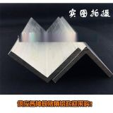 角铝|铝合金角铝|角铝规格