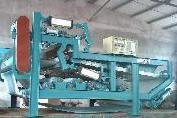 供应DLY带式污泥压滤机