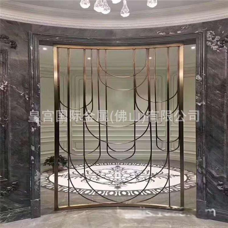 廠家定製不鏽鋼屏風金屬製品 酒店餐廳客廳隔斷玄關鏤空裝飾屏風