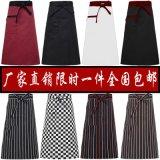 定做厨师围裙半身 酒店餐厅厨房厨师条纹围裙定制 短款厨师围腰男