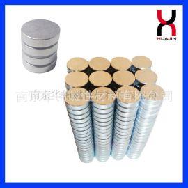 磁铁厂家 钕铁硼 方形圆形环形 强力 橡胶磁 包装单面磁