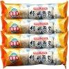 枕式食品米老頭多功能封口機 夾心餅乾多功能分裝機 檳榔包裝機