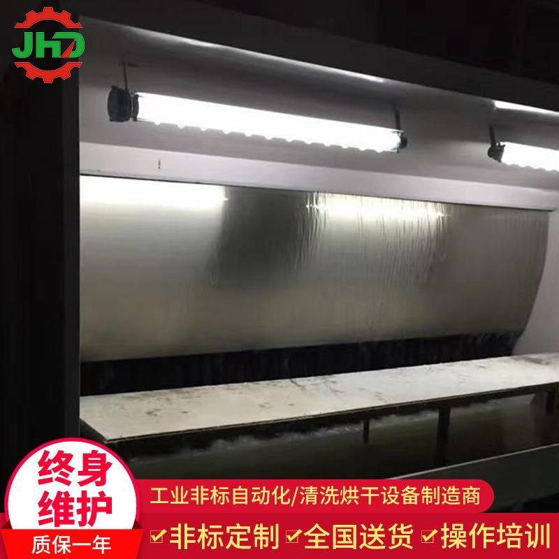 水簾櫃噴漆臺 環保水簾櫃廠家定製除塵水簾櫃