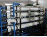 廠家供應大中型直飲水淨化設備 大型純淨水淨化設備