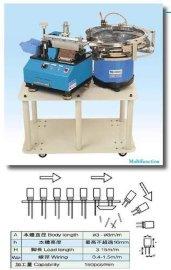 全自动散装电容剪脚机(YR-104C)