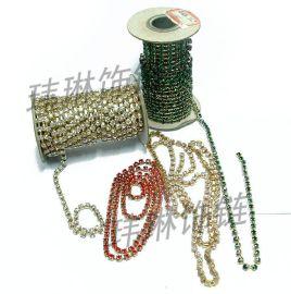 镶钻链(12#)