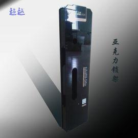 黑色亚克力锁架 锁架展示架 磁悬浮/指纹锁架 深圳亚克力展示架