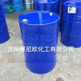 32#液壓油|瀋陽廠家直銷