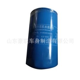 重汽豪沃10款机油滤清器总成 豪沃机滤 豪沃油滤总成 价格 厂家