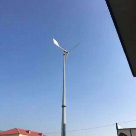 足功率三相交流永磁同步发电机5KW风力发电机配件5000w发电机微型