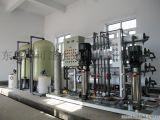 供应7T /h电镀厂反渗透纯水设备