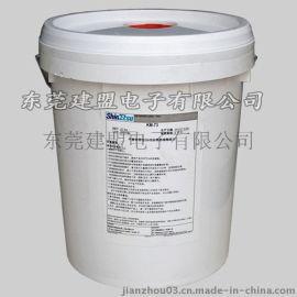 批量供应信越乳液型消泡剂KM-73 排水纺织石油工业用/安全性稳定