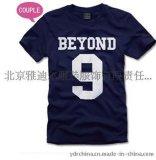 南昌珠地網眼t恤衫訂做哪個公司好?