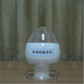 供应散热片 树脂硅胶 用填充剂高导热氧化铝