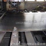 安平唯中 供應0.5mm厚不鏽鋼304耐腐蝕衝孔篩板