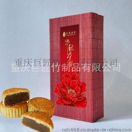 厂家定制天然竹丝茶叶盒礼品包装**竹帘礼盒创意中国风独特新款