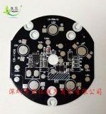 厂家直销立仁 摩托车LED大灯铝基板 小圆5珠驱动板 LED灯驱动带强弱光