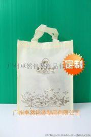 【卓然包装】专业定做手提环保购物袋; 无纺布袋定做