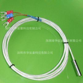 铂电阻型铁 龙热电偶PT100铂电阻 PT100热电阻 防水防腐